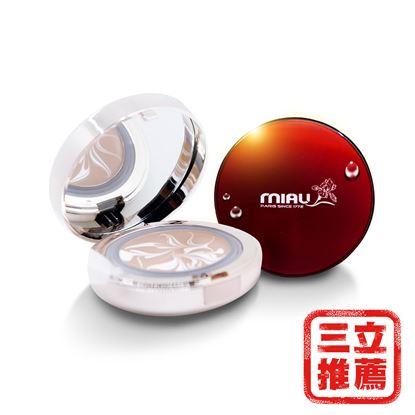 圖片 MIAU童顏精華粉凝霜大組-電