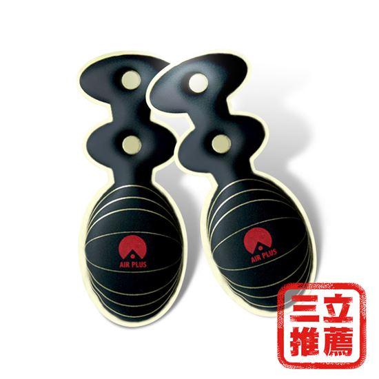 圖片 【HARYA 赫亞】第二代護足釋壓雙氣墊(6雙)-電