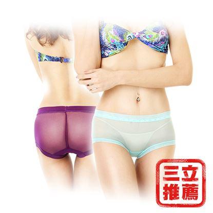 圖片 冰絲薄透蕾絲內褲(8件/組)-電