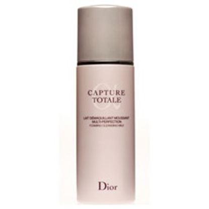 Dior 迪奧逆時雙效潔顏乳
