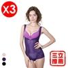 圖片 【SOFT LIGHT】280丹輕盈塑體隱形塑身衣-電
