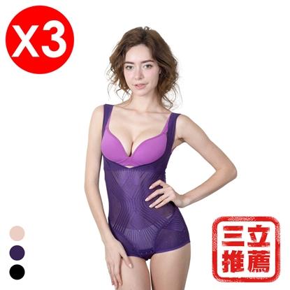 【SOFT LIGHT】280丹輕盈塑體隱形塑身衣-電