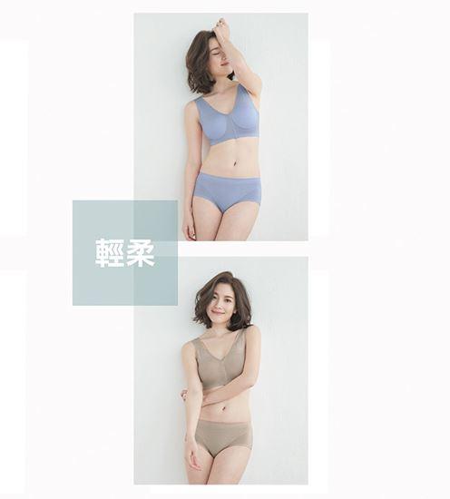 圖片 【SOFT LIGHT】「輕薄雲彩」速乾隱形貼合內衣(超值4件組)