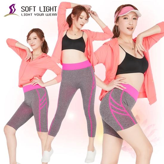圖片 【SOFT LIGHT】「輕快」一體成型韻律體雕褲 (超值3件組)