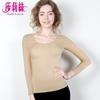 圖片 【莎莉絲】台灣製恆溫調節發熱衣(6件組)-電