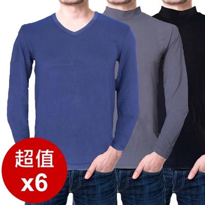 圖片 【POWER MAN】 男士素面舒適發熱衣組(6件組)-電