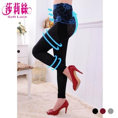 圖片 【莎莉絲】420丹超顯瘦S魅力機能纖腰翹臀內搭束褲組(超值4件組)