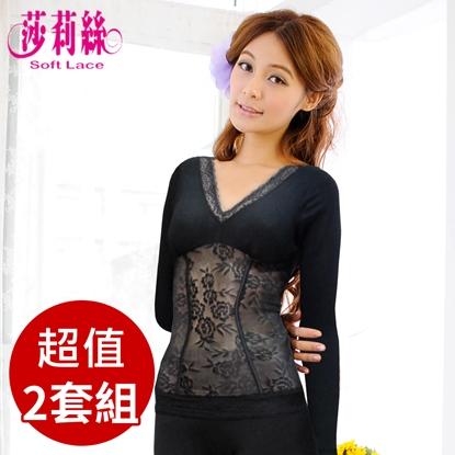 圖片 【莎莉絲】280丹超顯瘦S魅力長袖機能束衣褲組(超值2套組)