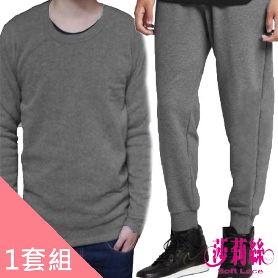 圖片 【莎莉絲】台灣製素面厚裹刷毛男仕衛生衣褲‧外穿內搭都適宜(單套組)