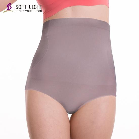 圖片 【SOFT LIGHT】「無痕抗菌」高腰塑型褲(超值6+1件組)-美