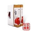 圖片 【竹林有機農場】火龍果果乾禮盒(100g/盒)2入