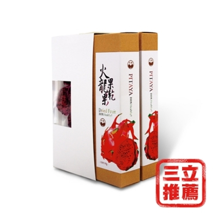 【竹林有機農場】火龍果果乾禮盒(100g/盒)2入