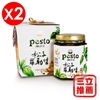 圖片 【竹林有機農場】松子蘿勒青醬2入/組