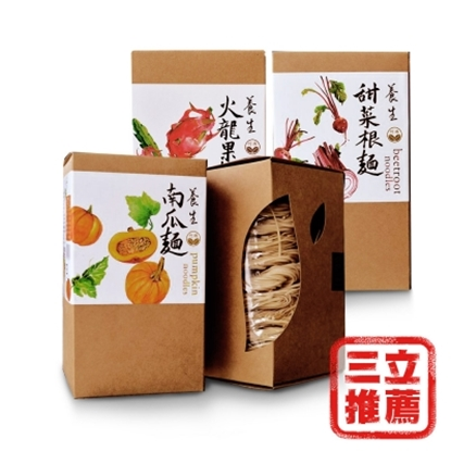 圖片 【竹林有機農場】養生麵條3入組(甜菜根、南瓜、火龍果)