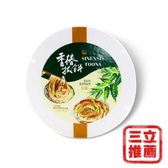 圖片 【竹林有機農場】香椿抓餅(25片/盒)