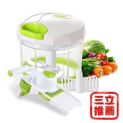 【闔樂泰】多功能廚房料理好幫手超值優惠組(1+1)
