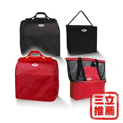 【闔樂泰】耐重好收納萬用推車購物袋優惠組-電
