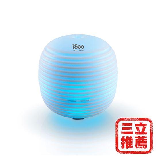 圖片 iSee 超音波香氛保濕水氧機(IS-AD R1)含變壓器