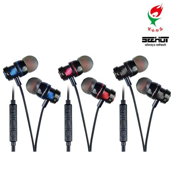 嘻哈部落SeeHot 入耳式線控耳機麥克風 SH-MHS520