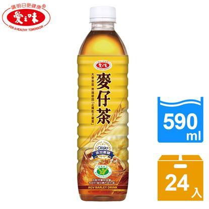 圖片 【愛之味】麥仔茶590ml(24入/箱)
