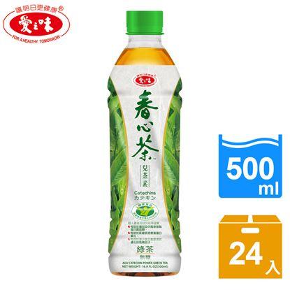 圖片 【愛之味】春心茶500ml(24入/箱)