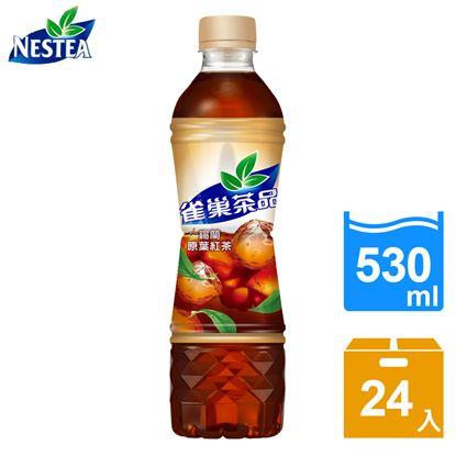圖片 【雀巢茶品】錫蘭原葉紅茶530ml(24入/箱)
