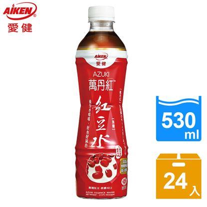 圖片 【愛健】萬丹紅紅豆水530ml(24入/箱)