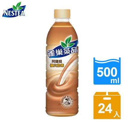 圖片 【雀巢茶品】阿薩姆慢火奶茶500ml(24入/箱)