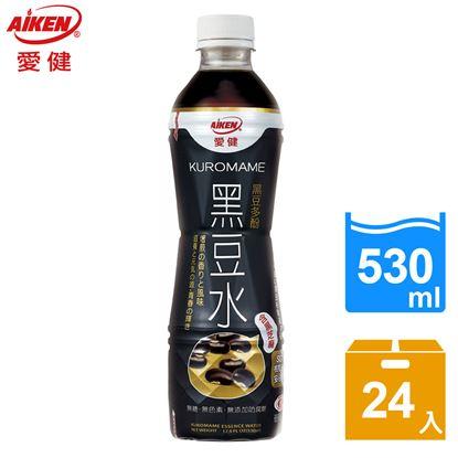 圖片 【愛健】黑豆多酚黑豆水530ml(24入(箱)