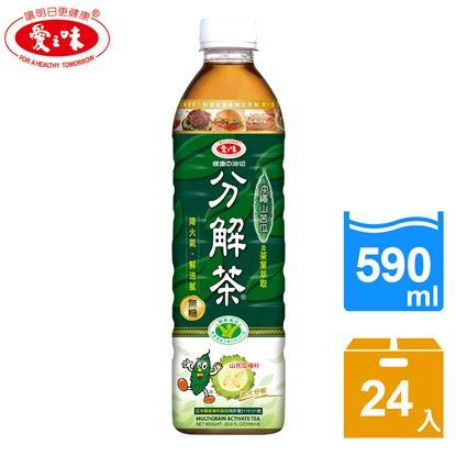 圖片 【愛之味】健康油切分解茶590ml(24入/箱)