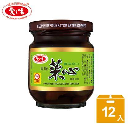 圖片 【愛之味】青脆菜心170g(12入/打)