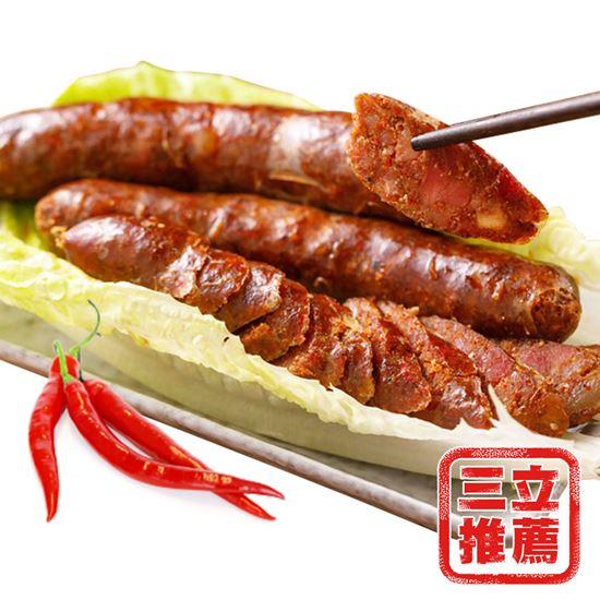 圖片 金德老爹雲南麻辣香腸-4入組