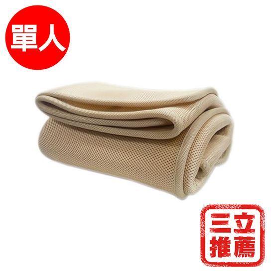 透氣 床墊