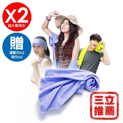 JH-JOY防曬清涼百搭冰涼巾超值組(涼感巾)-電