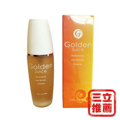 圖片 甜蜜蜜黃金果園-黃金鑽高度保濕抗皺精華液 買1送1