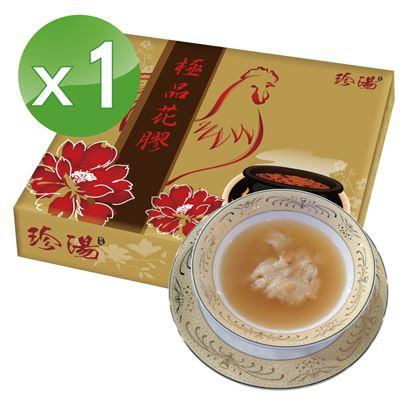 圖片 【珍湯】御品花膠熬雞湯500g(1盒)