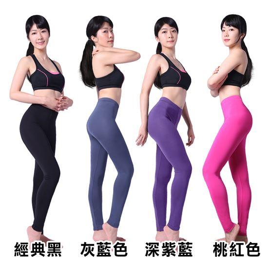 圖片 【五餅二魚】-5°C冷循環持續涼感褲(三件組)-電