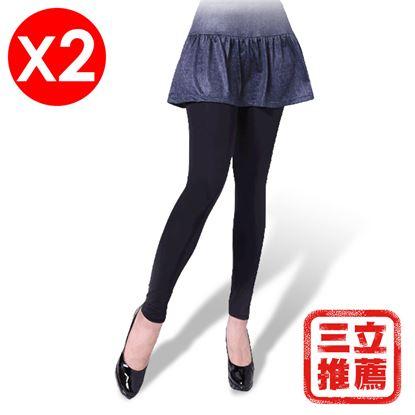 【五餅二魚】超顯瘦斜紋裙襬長褲(兩件組)-電