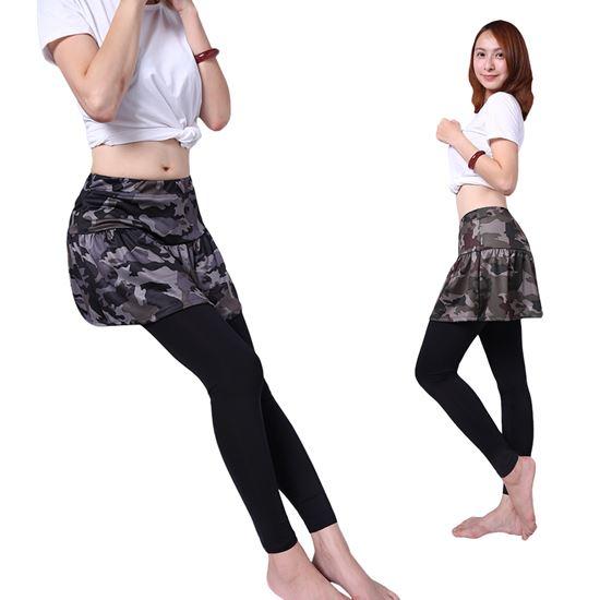 圖片 【五餅二魚】超顯瘦迷彩裙襬長褲(兩件組)-電