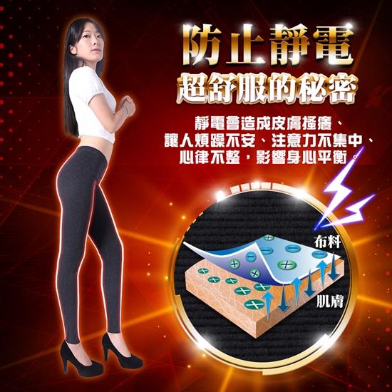 圖片 5B2F【五餅二魚】加厚磨毛~橫條紋內搭褲(粗細紋)