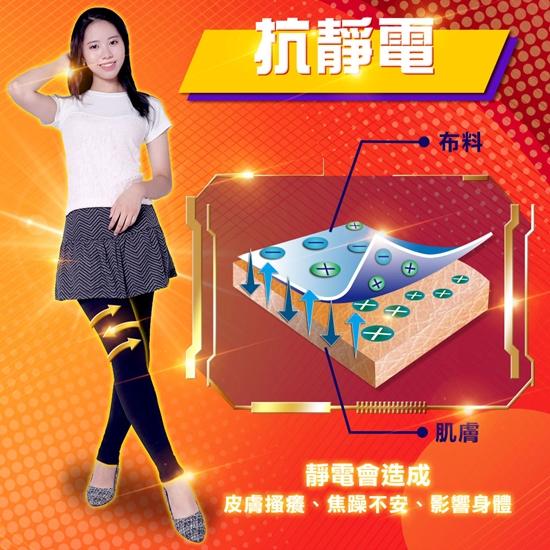 圖片 5B2F【五餅二魚】山形紋裙襬長褲(加厚內磨毛內搭褲)