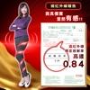 圖片 5B2F【五餅二魚】遠紅外線3D波形紋雕飾褲