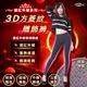 5B2F【五餅二魚】遠紅外線3D方菱紋雕飾褲
