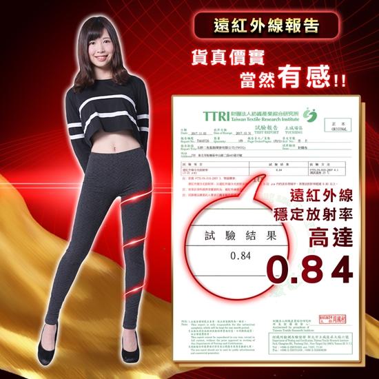 圖片 5B2F【五餅二魚】遠紅外線3D方菱紋雕飾褲