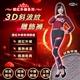 5B2F【五餅二魚】遠紅外線3D斜波紋雕飾褲