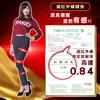 圖片 5B2F【五餅二魚】遠紅外線3D斜波紋雕飾褲