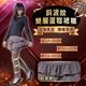 5B2F【五餅二魚】斜波紋雙層蛋糕裙襬長褲