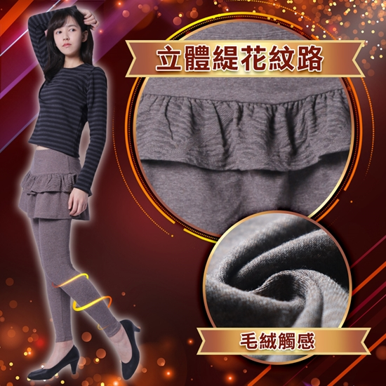 圖片 5B2F【五餅二魚】斜波紋雙層蛋糕裙襬長褲