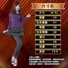 圖片 5B2F【五餅二魚】鎖鏈紋雙層蛋糕裙襬長褲