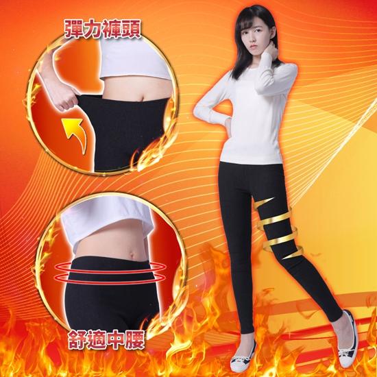 圖片 5B2F【五餅二魚】直紋亮蔥HOT燒褲(刷毛)